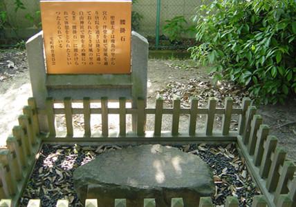 磯城郡 三宅町 | 聖徳太子プロジェクト | 奈良県歴史文化資源 ...
