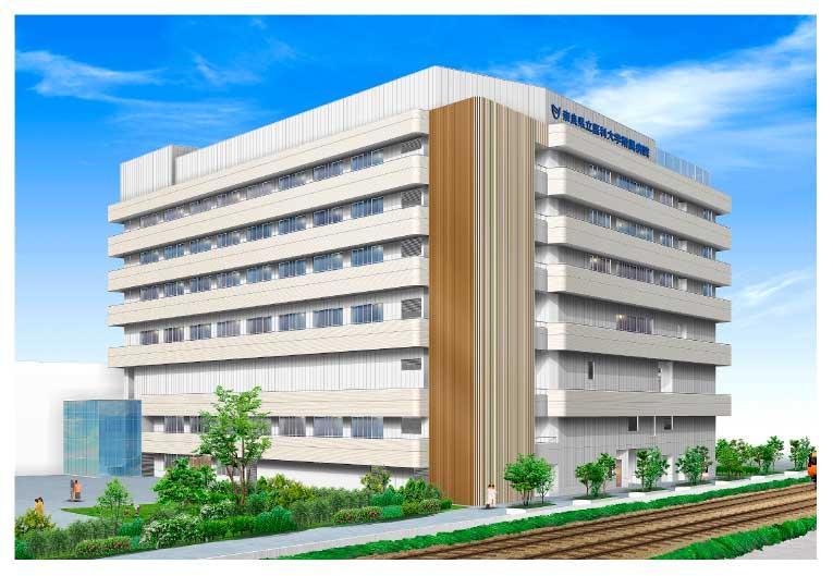 奈良県大和郡山市の人工妊娠中絶の病院・クリニッ …